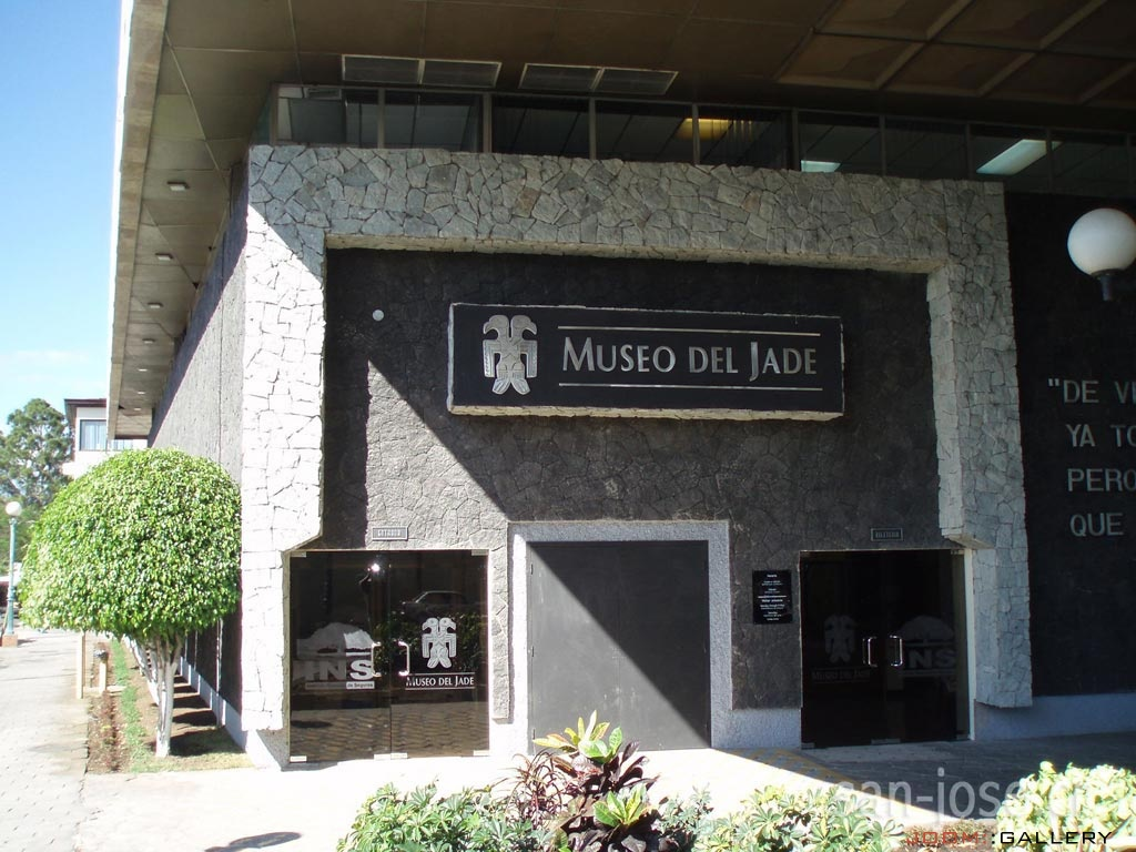 Entrada del Museo del Jade del INS, Costa Rica